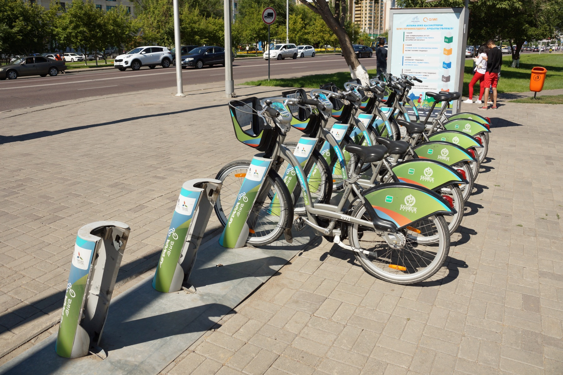 Аренда велосипедов Астана