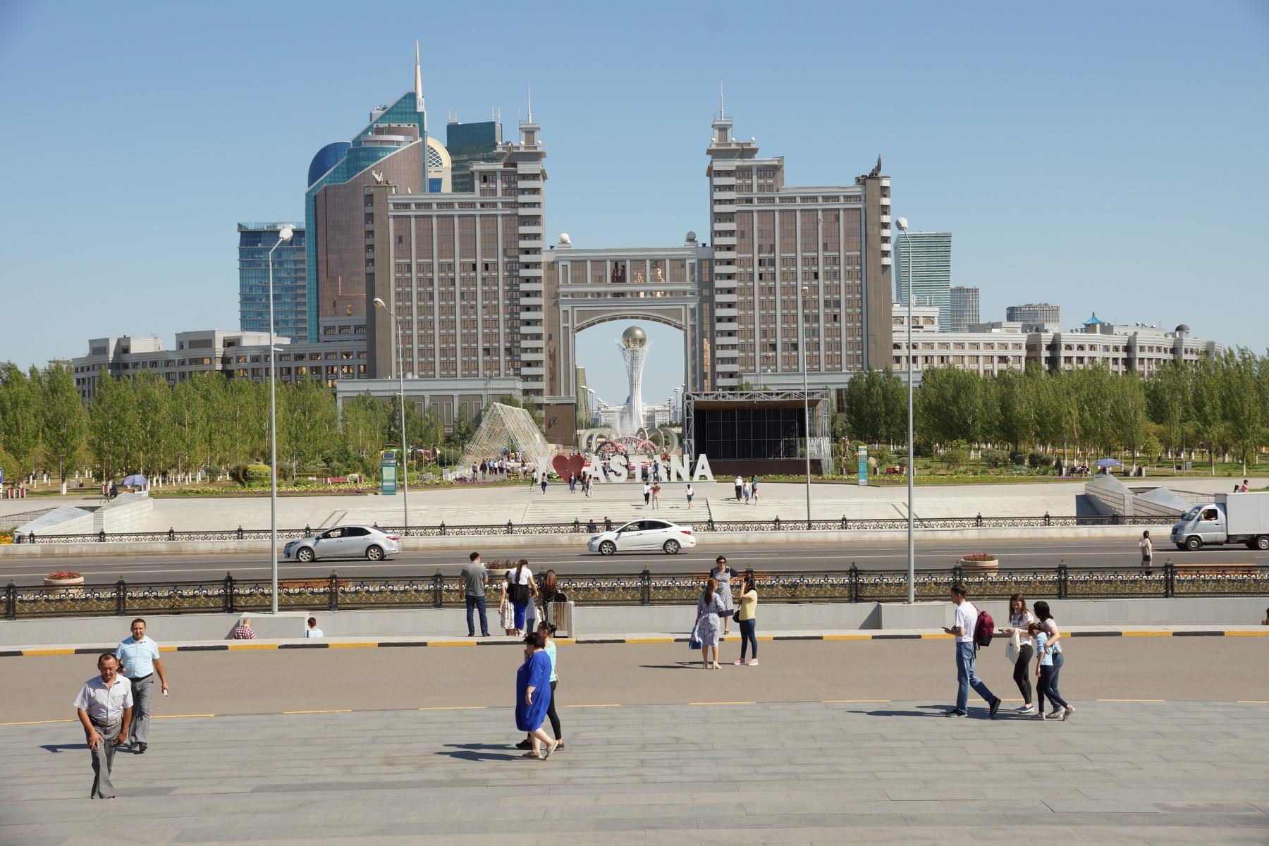Вид на парк Гашыктар