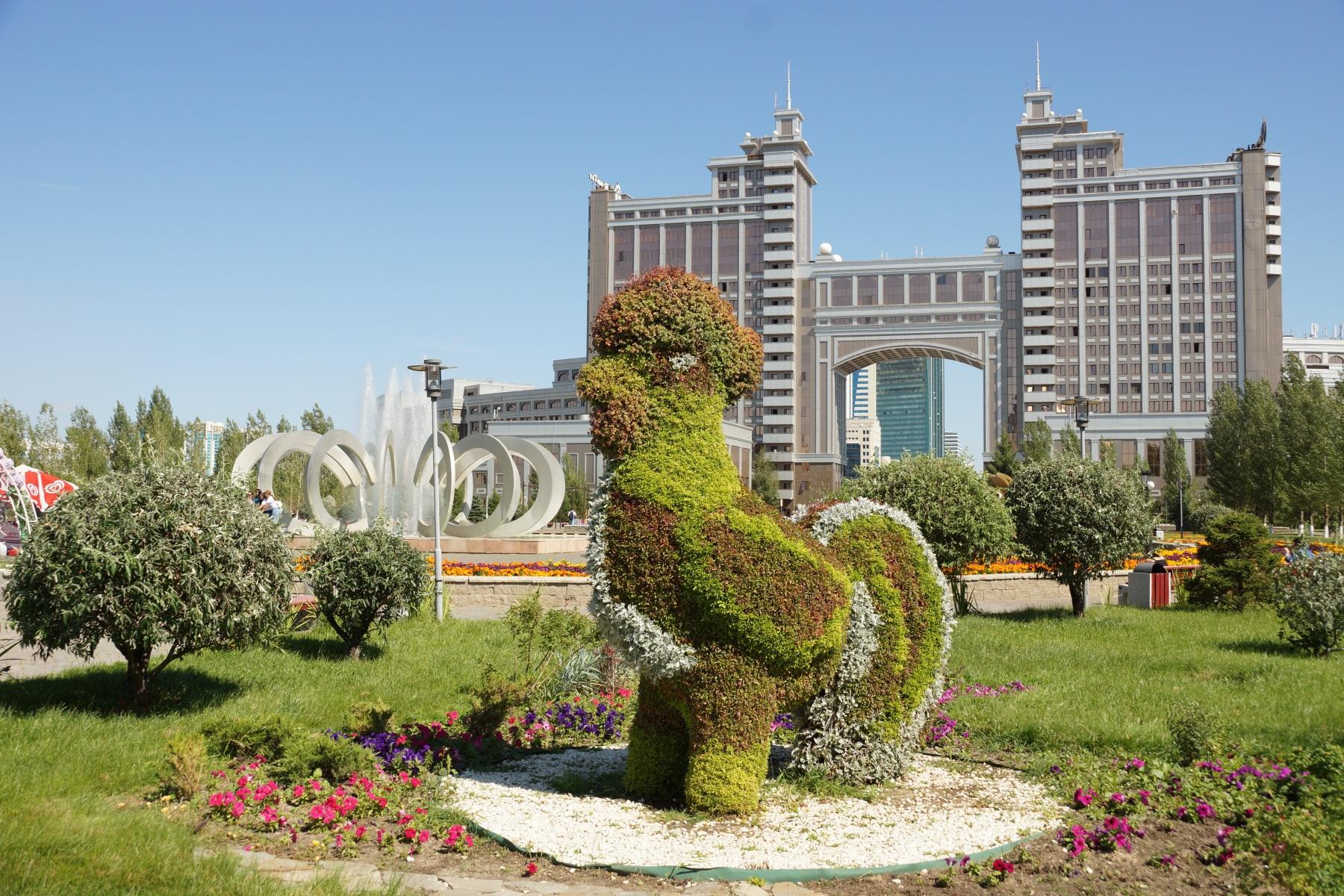 Парк Гашыктар Зеленый Петух