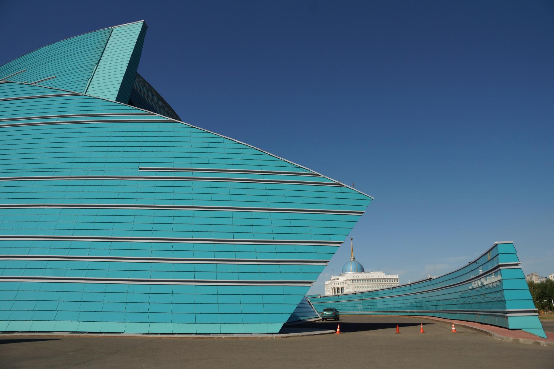 концертный зал Казахстан